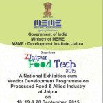 Ministry of MSME organizing National Exhibition and Vendor Development Program for Food Processing Industry